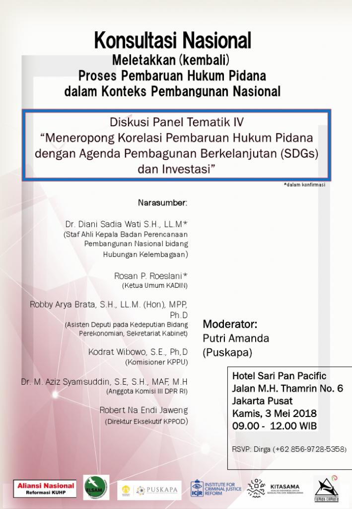 poster revised test_005